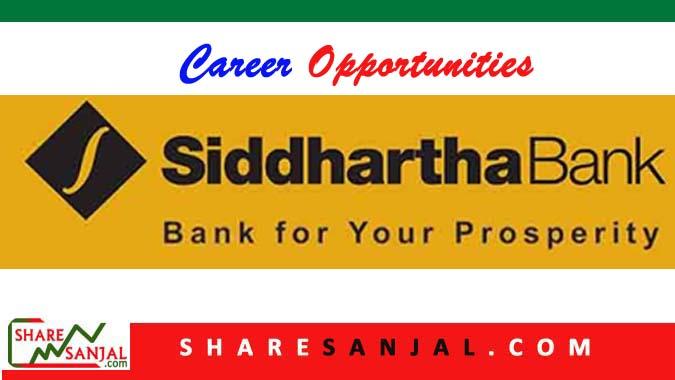 Siddhartha Bank Announces Job Vacancy For Various