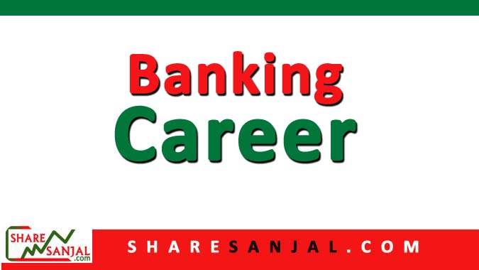 Job Vacancy For Various Position – Fondos de Pantalla