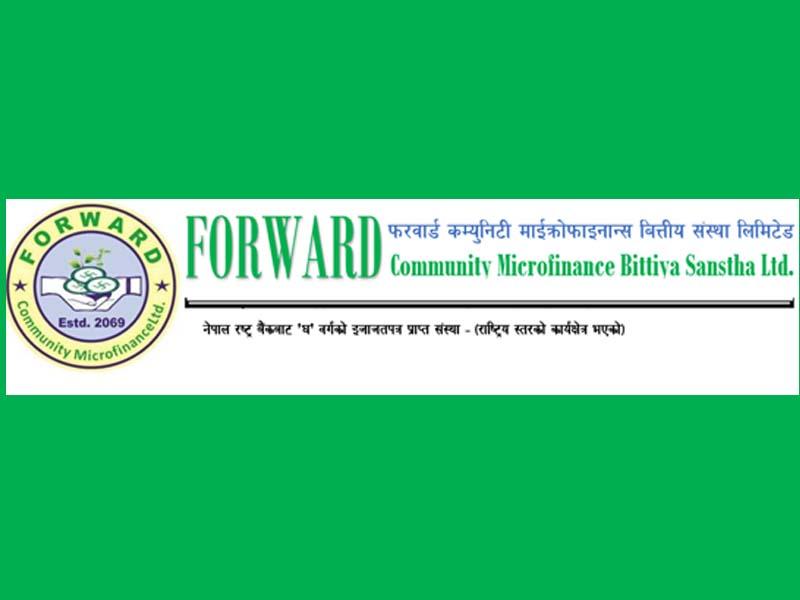 Forward community microfinance ipo