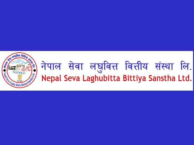 Nepal seva ipo result